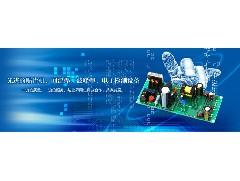 How to make Jiangmen printed circuit board